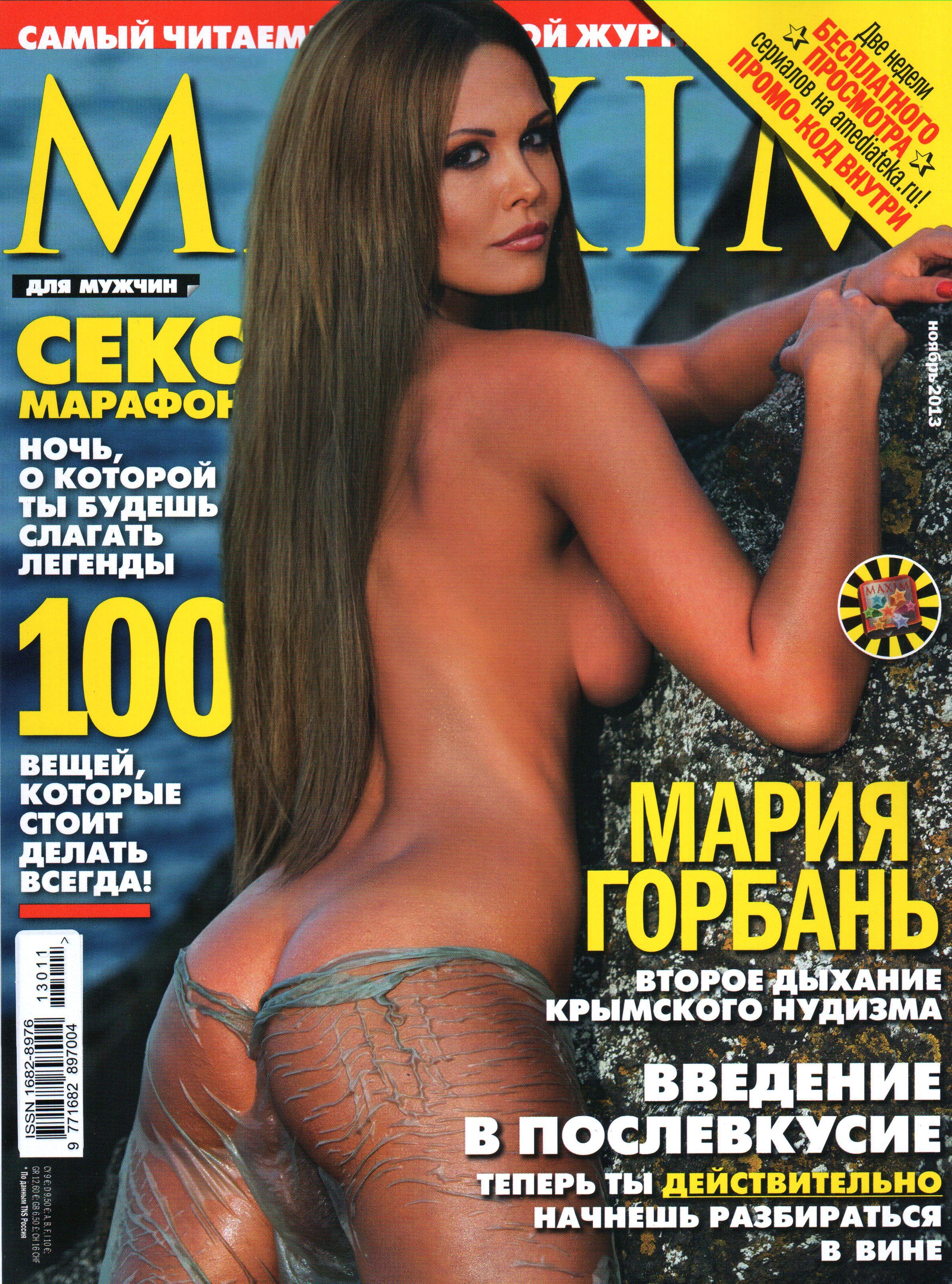 Русское порно онлайн вика 3 23 фотография