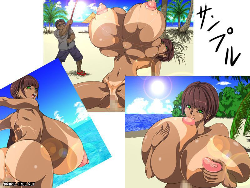 Buxom girl on the beach / ����������� ������� �� ����� [2012] [Cen] [Animation,3DCG] [JAP] H-Game