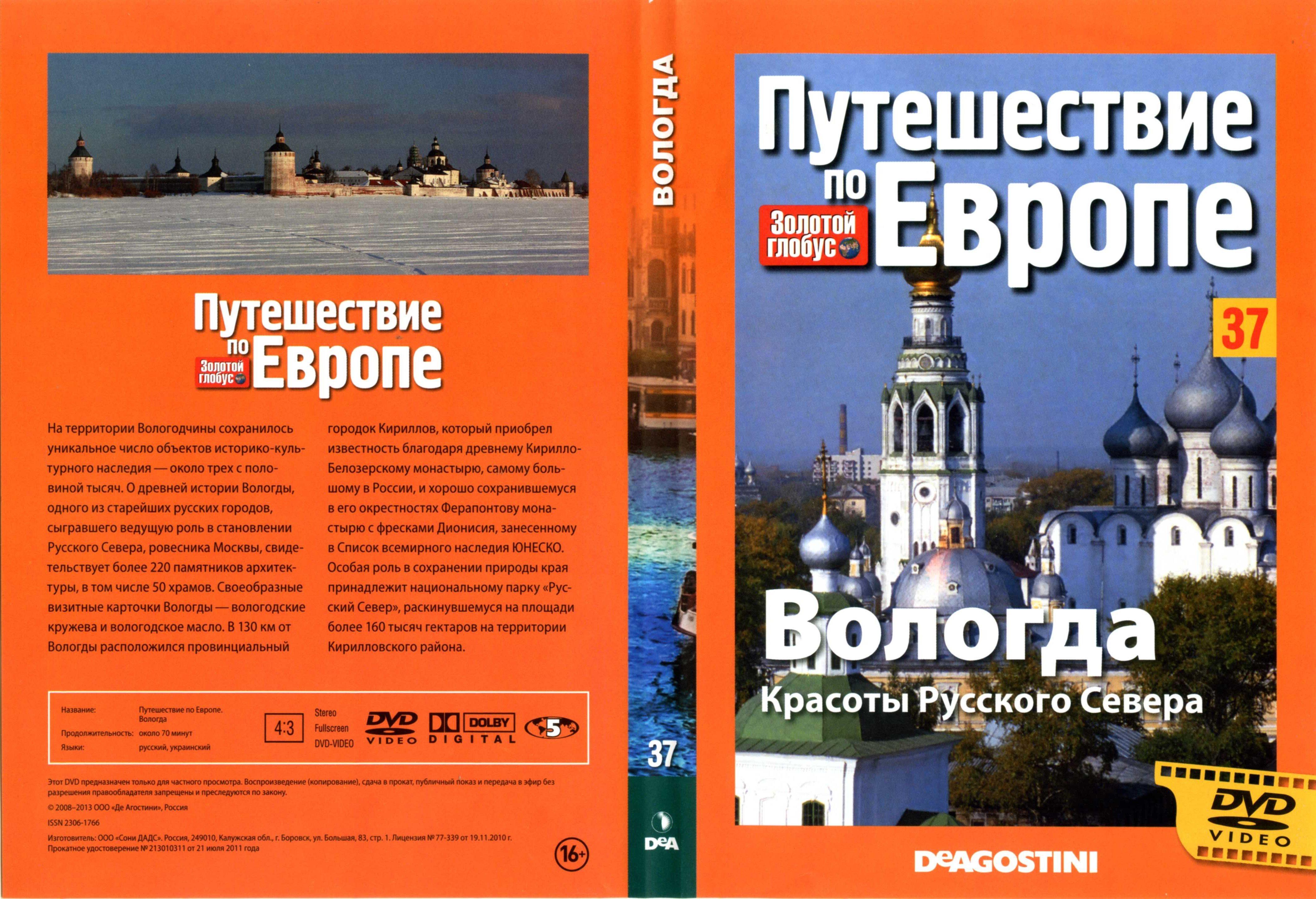 http://i5.imageban.ru/out/2013/10/14/16b7349cf9e08dc501743ff14139f226.jpg