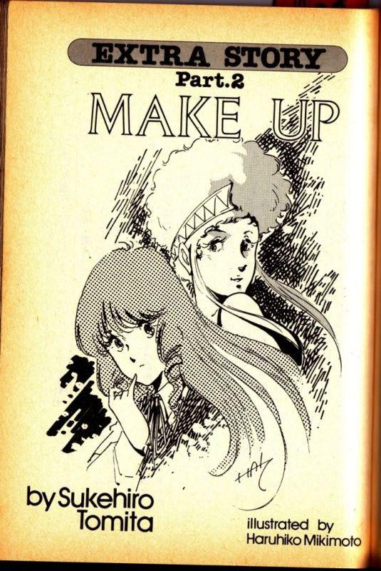 2-MakeUp.jpg