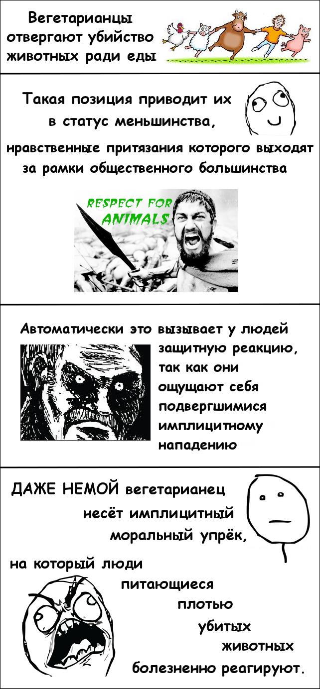 psihologi_6.jpg