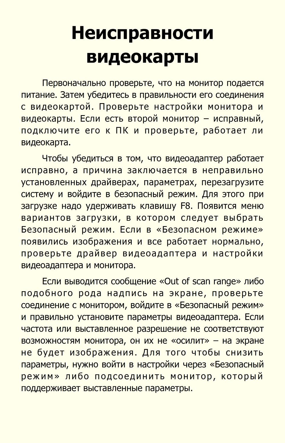 http://i5.imageban.ru/out/2013/10/22/7545ddb6bbebf67ef13c6a6a76aa5083.jpg