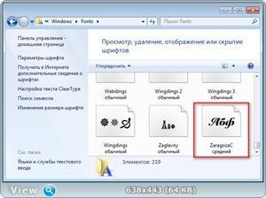 Применение шрифтов в фотошоп-онлайн.