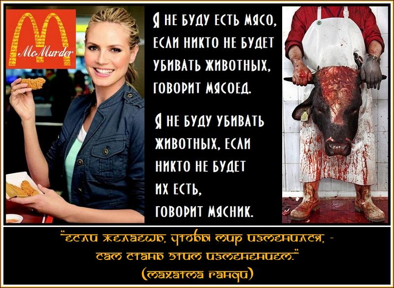 mc murder2.jpg