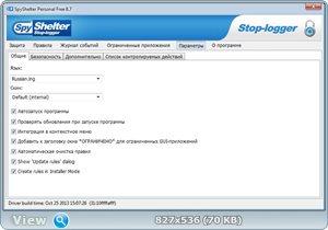SpyShelter Personal Free