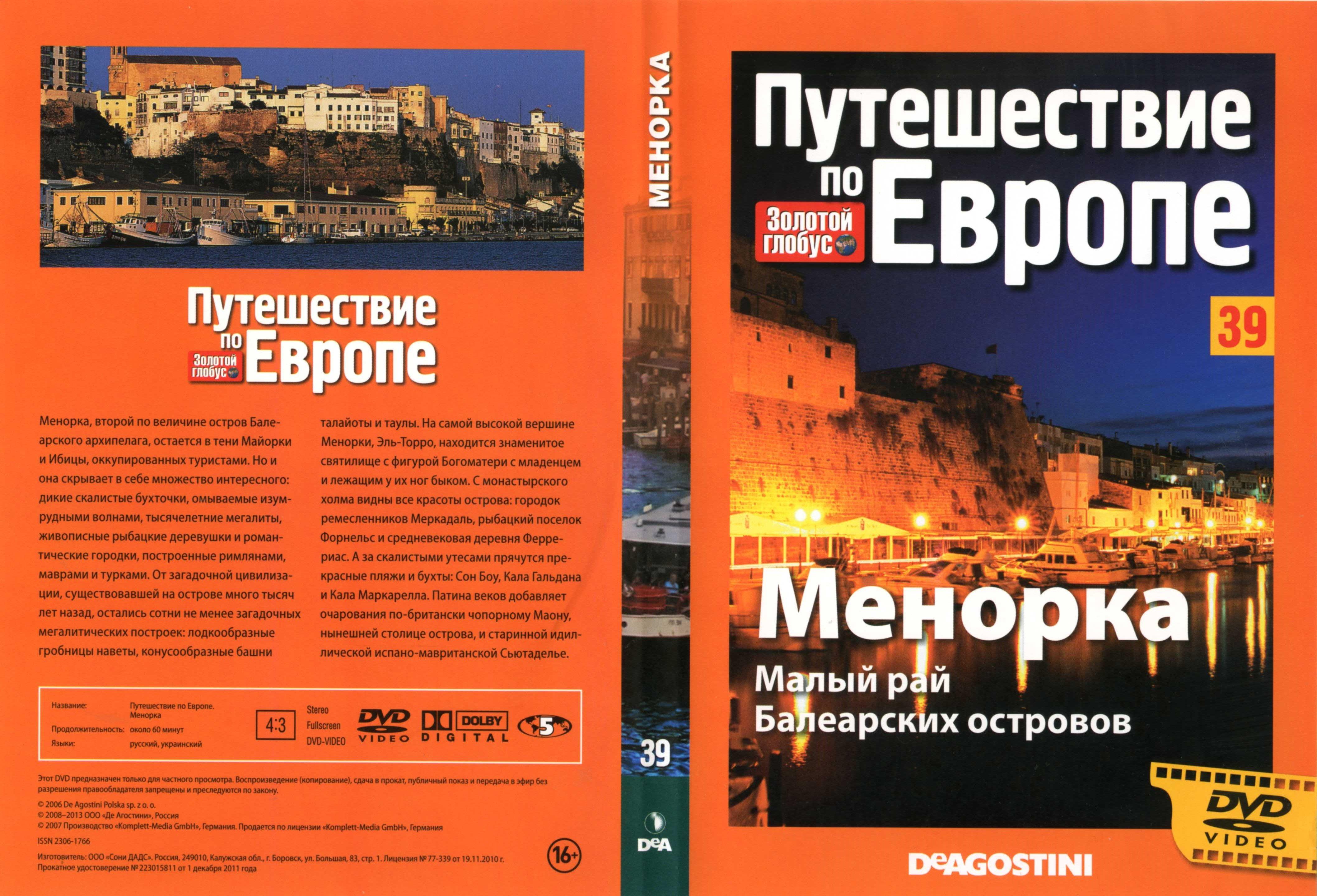 http://i5.imageban.ru/out/2013/10/29/ca438151ba0d6f2dab2d09d3f311c88f.jpg