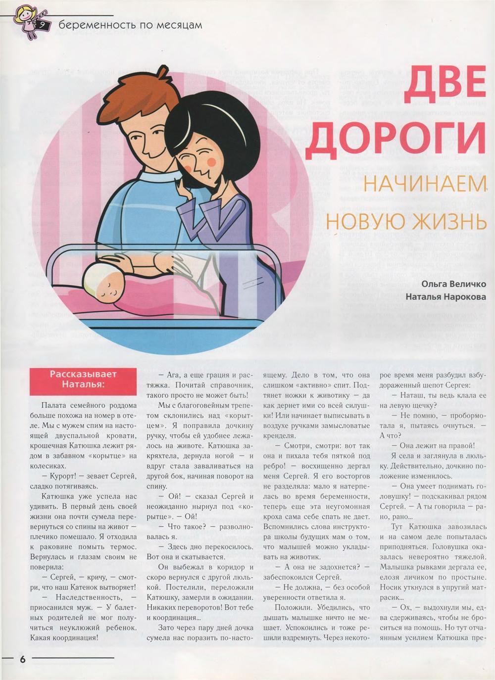 http://i5.imageban.ru/out/2013/10/30/5ef70cddf066a3adccbe403d6fe55579.jpg