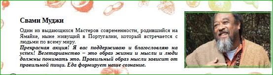 http://i5.imageban.ru/out/2013/11/03/7a1ec4de9edfb20506089489cfa7323b.jpg