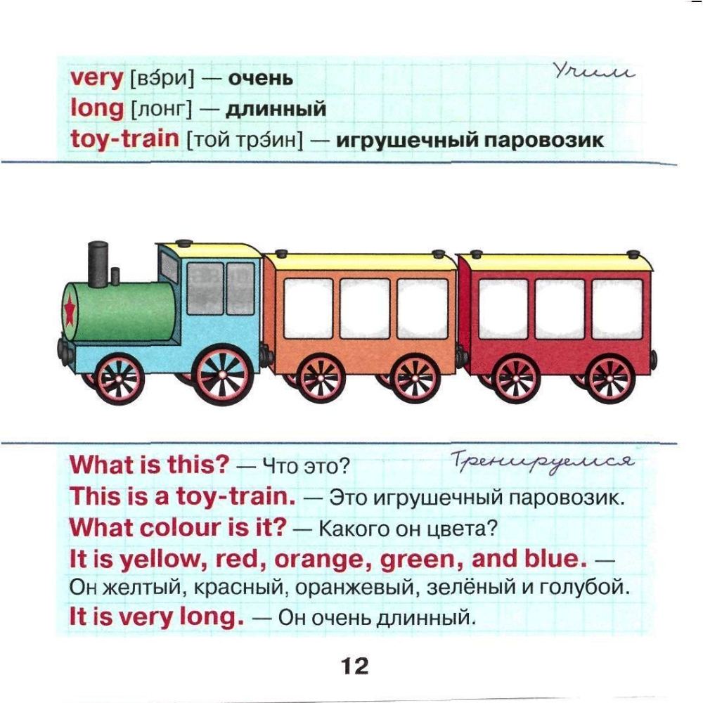 http://i5.imageban.ru/out/2013/11/03/88780e830182ba87520c0a950a3268a3.jpg