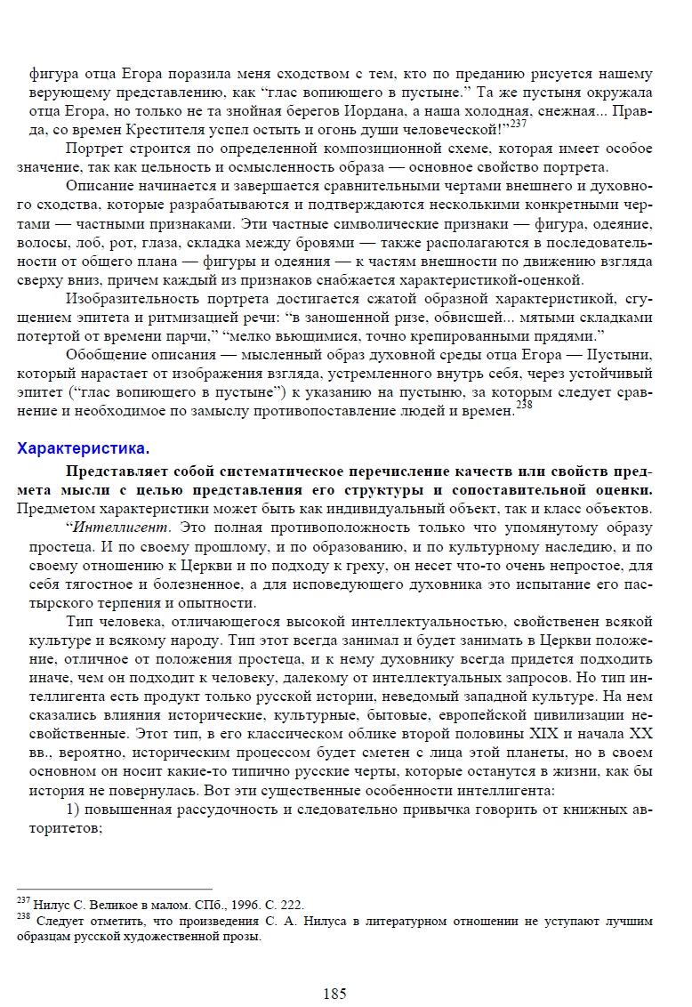 http://i5.imageban.ru/out/2013/11/04/25459e5f6e8246753ac8f415477ef407.jpg