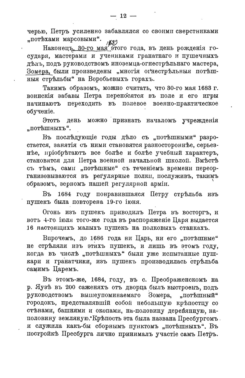 http://i5.imageban.ru/out/2013/11/07/d4178e78473262a6ed3bdfee4397b7de.jpg