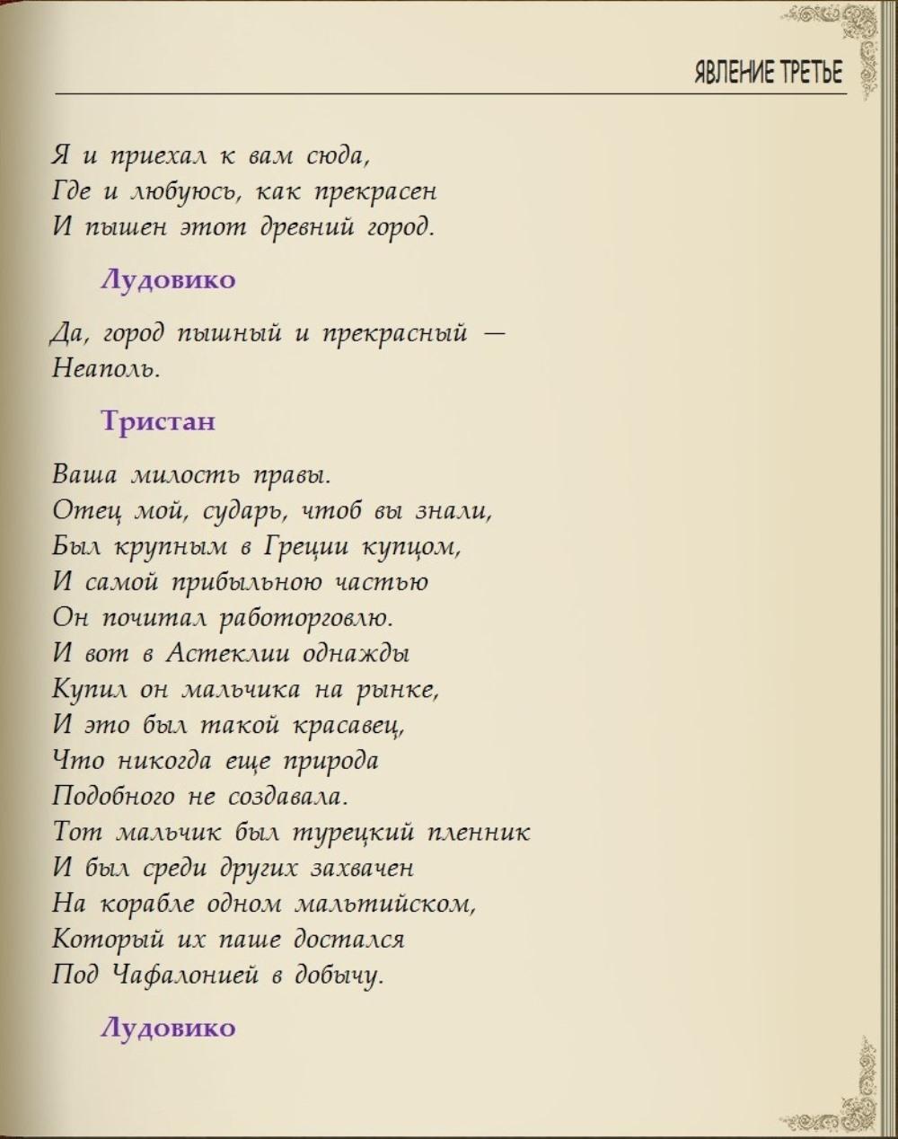 http://i5.imageban.ru/out/2013/11/07/fb4eaa4c2fa7e5ea2fc8bee4ddc38711.jpg