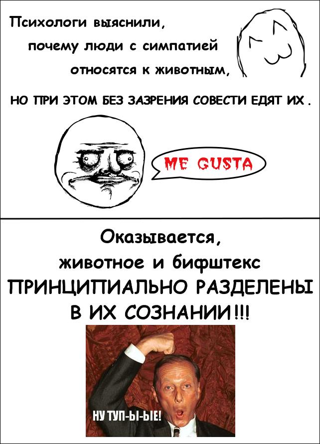 psihologi_4.png