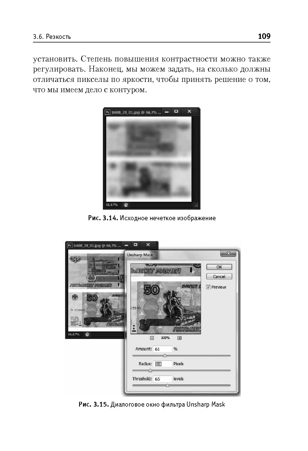 http://i5.imageban.ru/out/2013/11/10/f43231429b2cc048eb1b6b94bddd664b.jpg