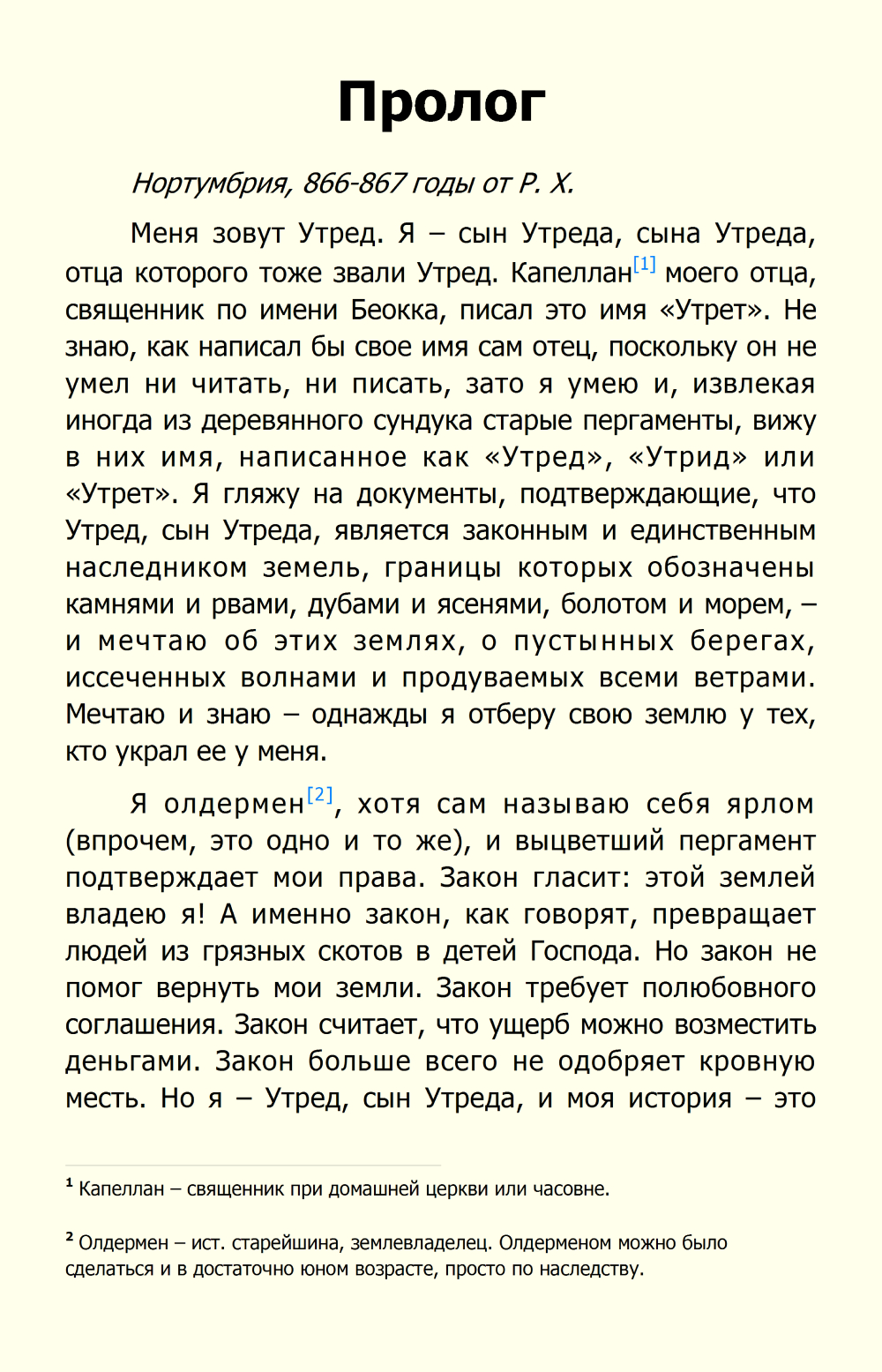 http://i5.imageban.ru/out/2013/11/12/21e8673c919437d209e030f69600eee5.jpg