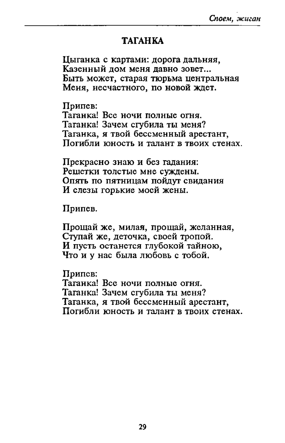 http://i5.imageban.ru/out/2013/11/14/0e77d158585513fdb7ef3732a2e4ffe8.jpg