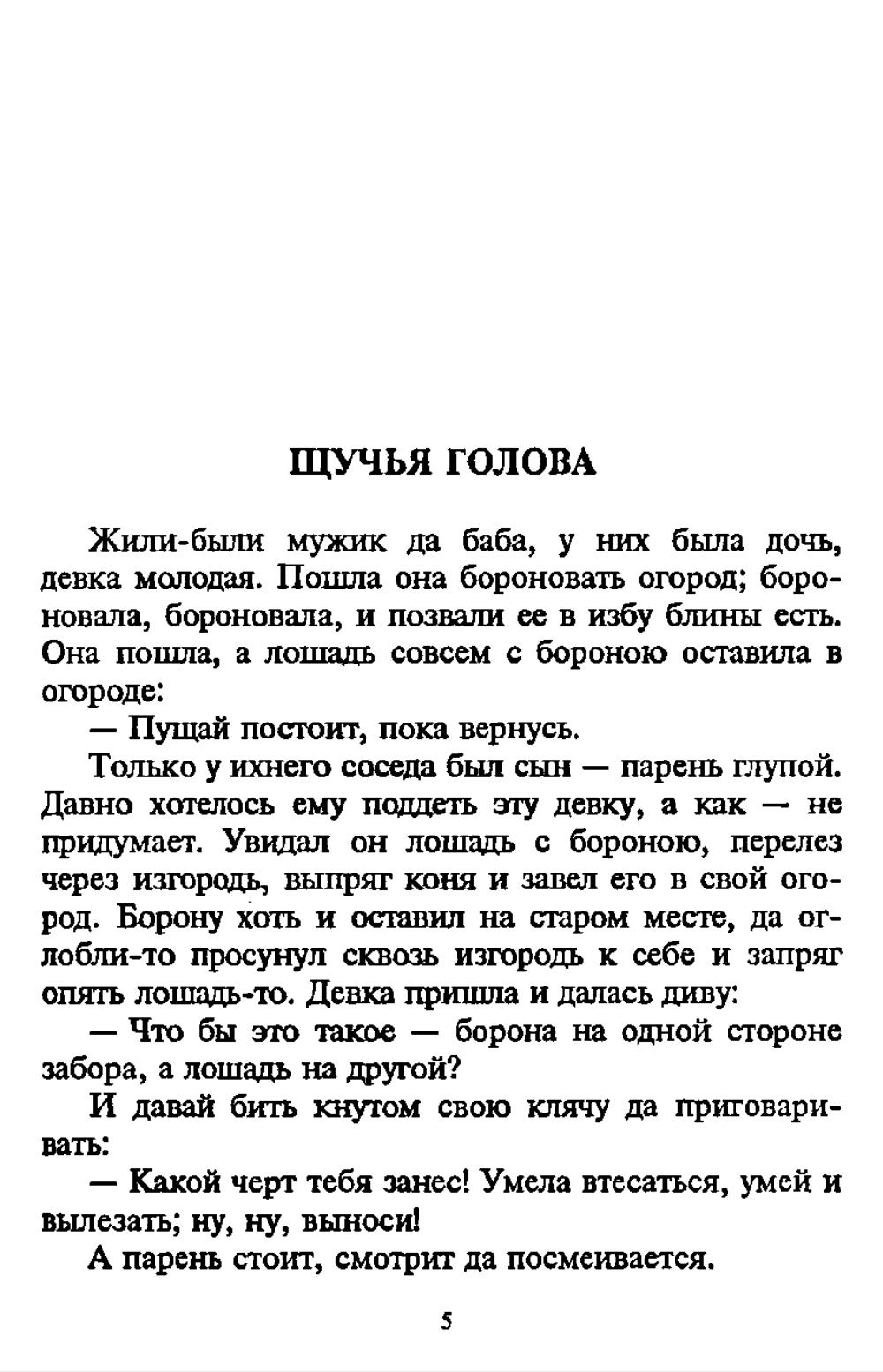 http://i5.imageban.ru/out/2013/11/14/13ae45ac8cb3ccf0d1b15f9a0f17ddca.jpg