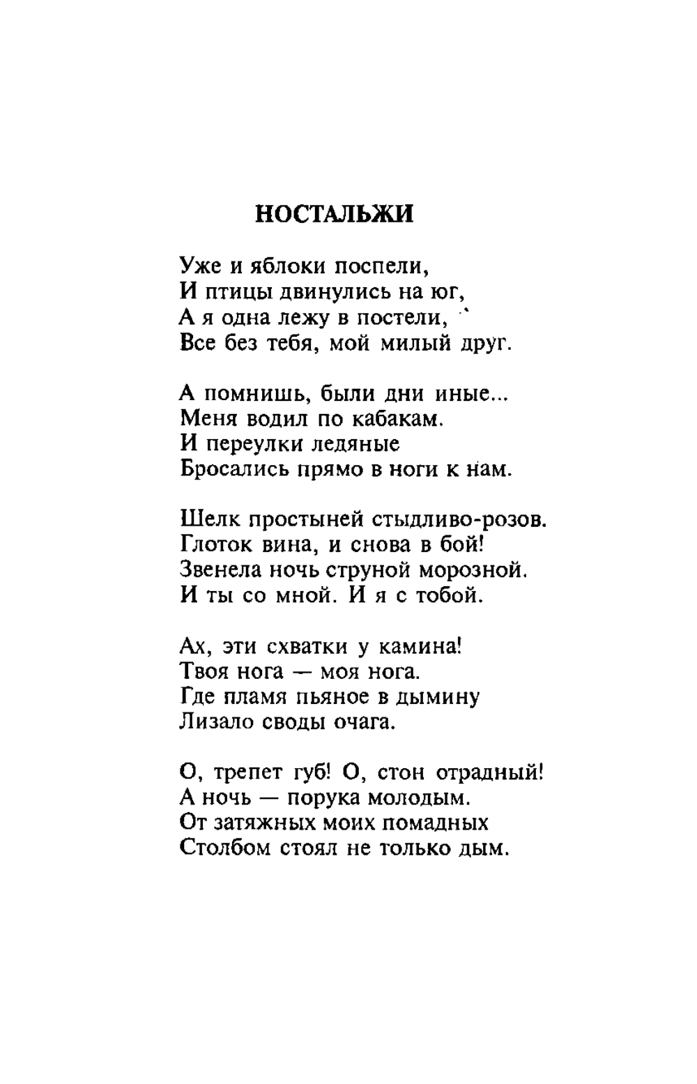 http://i5.imageban.ru/out/2013/11/15/03ae1f1d44dccd4811ad8c3915307e99.jpg
