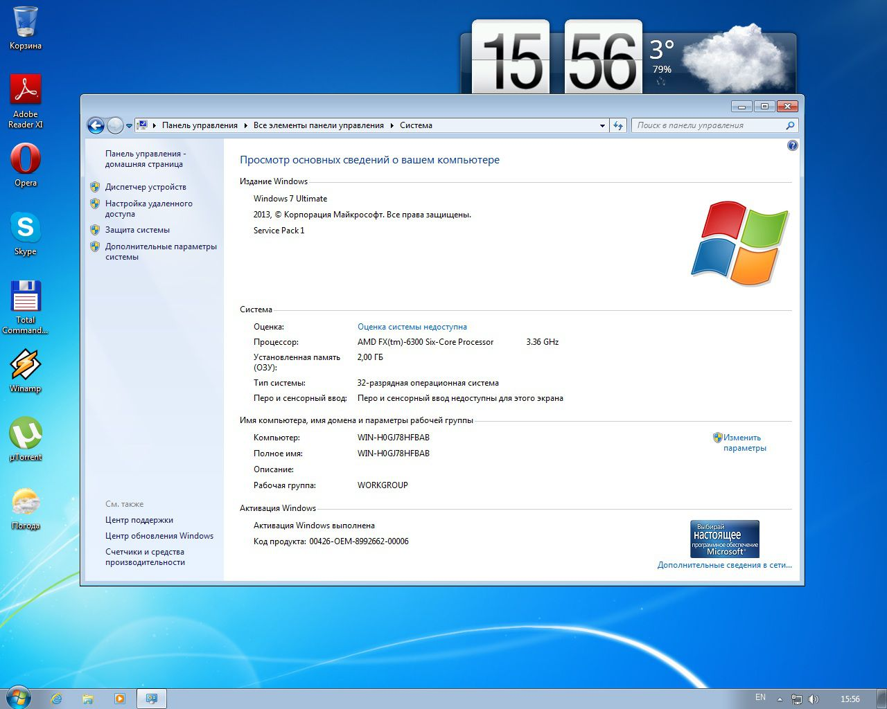 Download Intel Drivers Windows 7 Ultimate 64 Bit