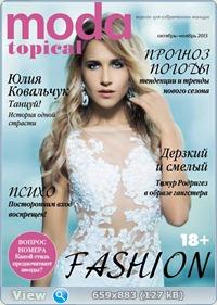 http://i5.imageban.ru/out/2013/11/15/edccdd8f3514b66a3be0661de9199d68.jpg