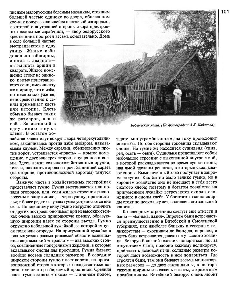 http://i5.imageban.ru/out/2013/11/17/31bec1c05750923dd09874a3abc3a8c8.jpg
