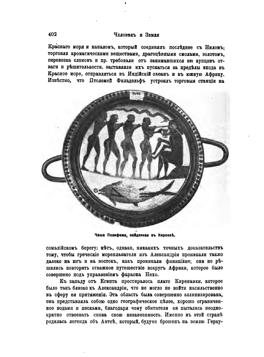 http://i5.imageban.ru/out/2013/11/19/ce759b27555479c471d70eda1f3f03d0.jpg