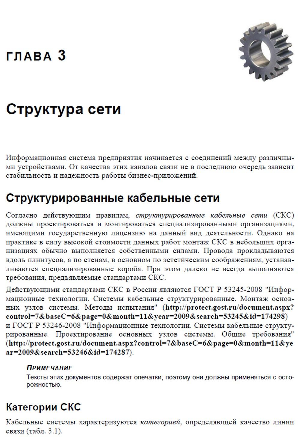 http://i5.imageban.ru/out/2013/11/20/0de05b39404f12ddb7962f3f75a01ac6.jpg