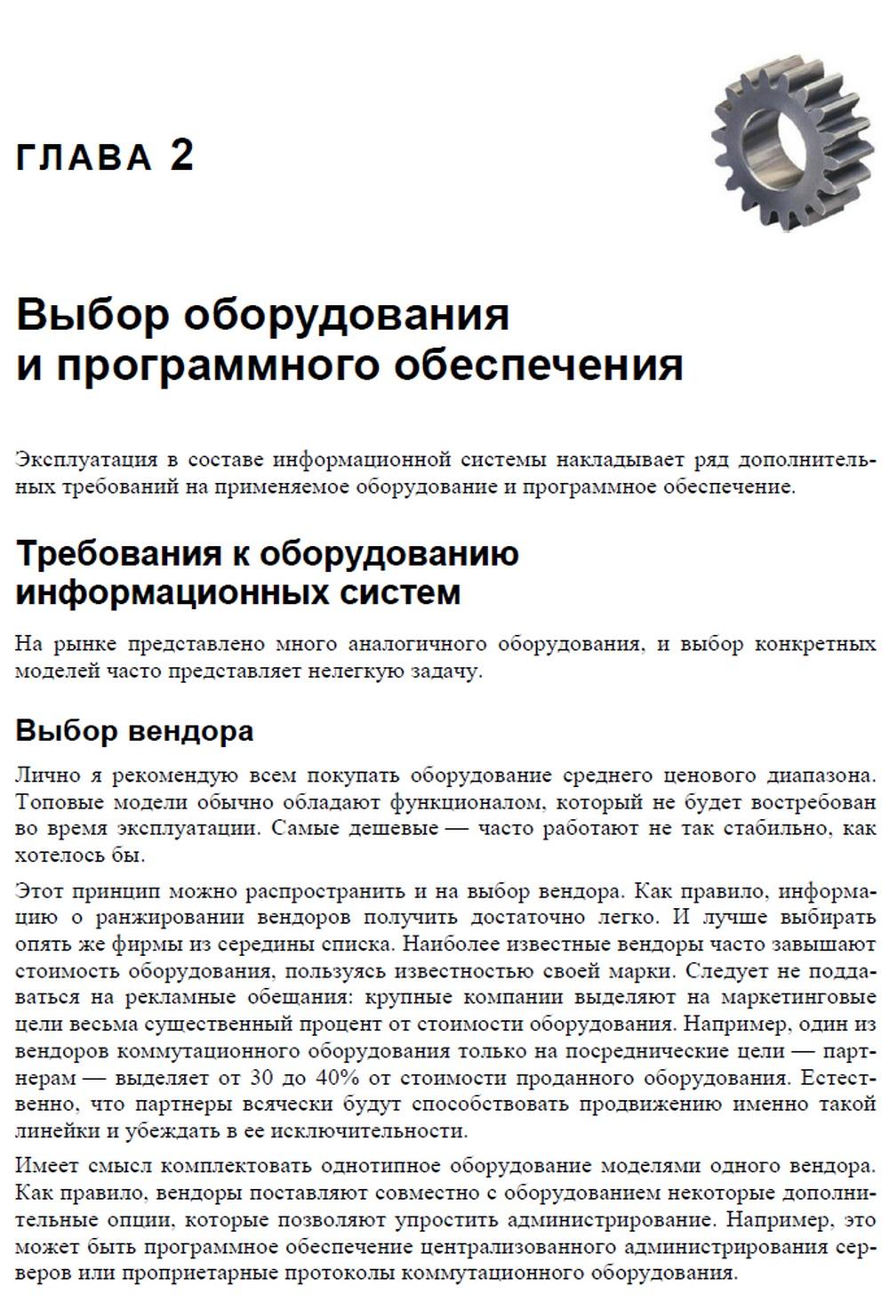http://i5.imageban.ru/out/2013/11/20/411377ef214b89515df676c34062cde4.jpg