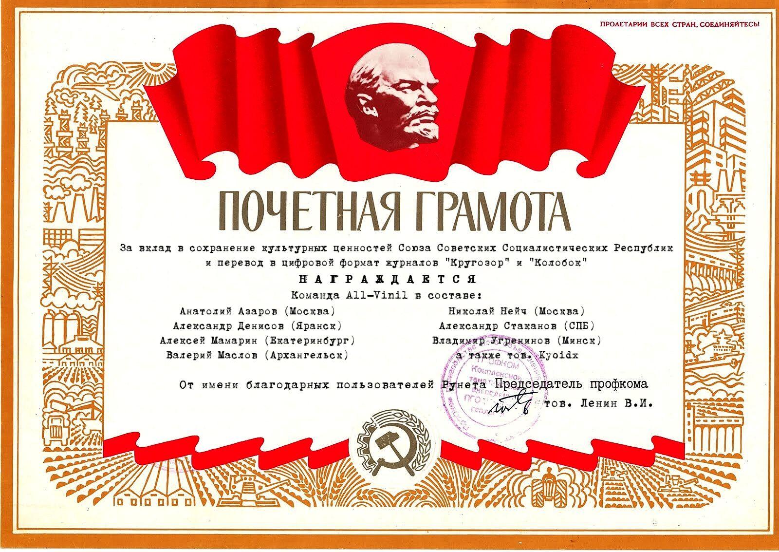 http://i5.imageban.ru/out/2013/11/20/82787483072fa9f1b873da44b0e013cc.jpg
