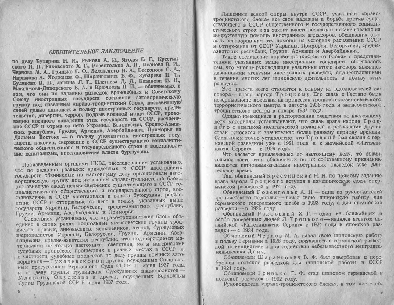 http://i5.imageban.ru/out/2013/11/23/1a756cb50b659d78b0a235971cbae60a.jpg