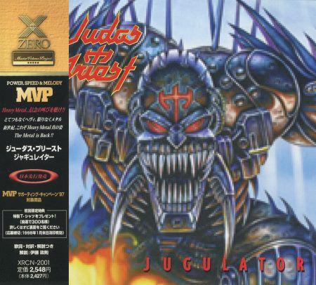Judas Priest - Jugulator [Japanese Edition] (1997)