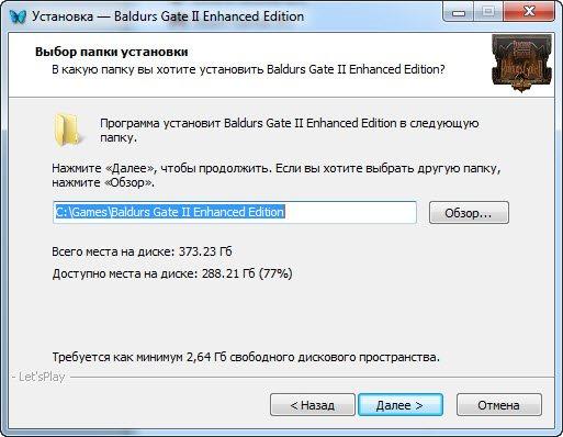 Baldur's Gate II/2 (2013) [Ru/En] (1.2.2030) Repack Let'sРlay [Enhanced Edition]