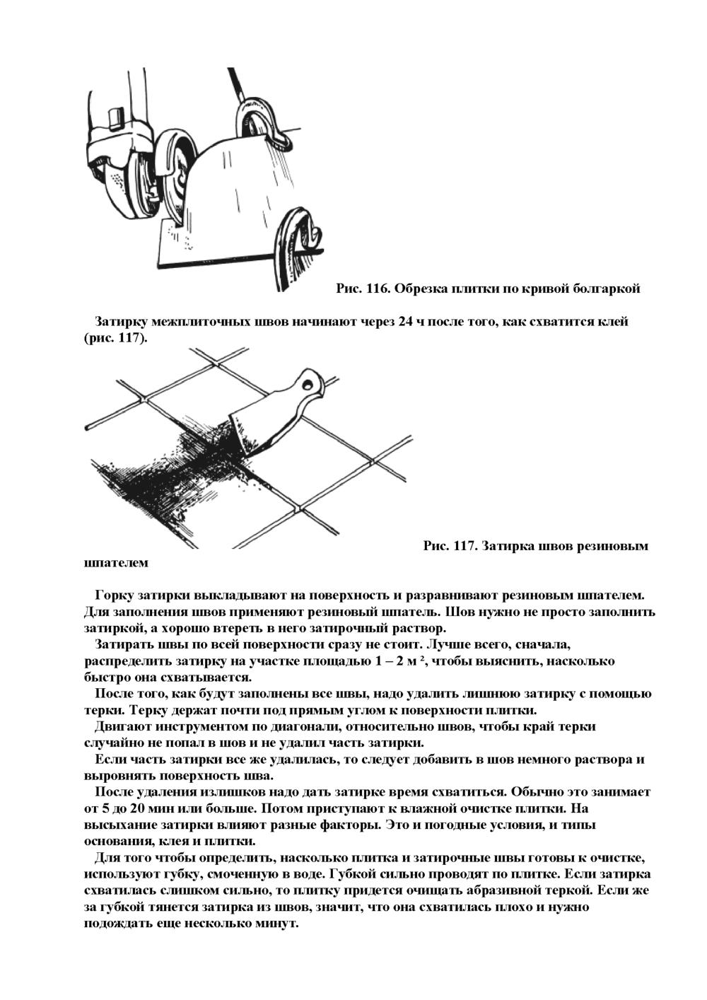 http://i5.imageban.ru/out/2013/11/26/5f516912025d8021e560b67540222964.jpg