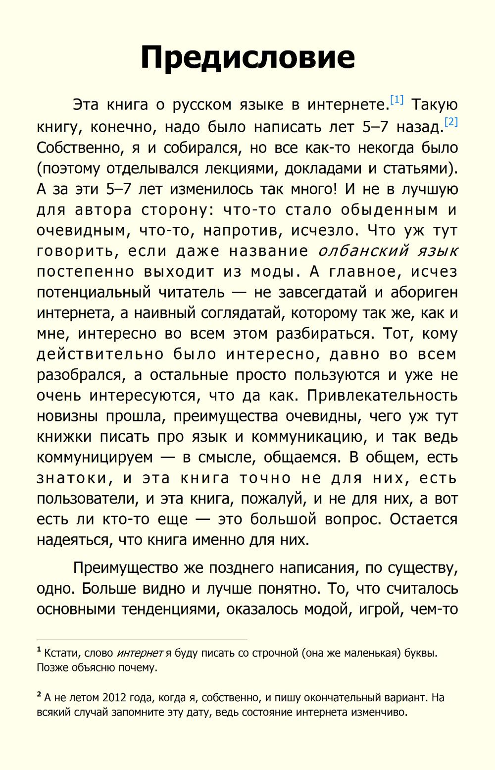 http://i5.imageban.ru/out/2013/11/27/9fdefff88637cf16a7ffb280f41b99da.jpg