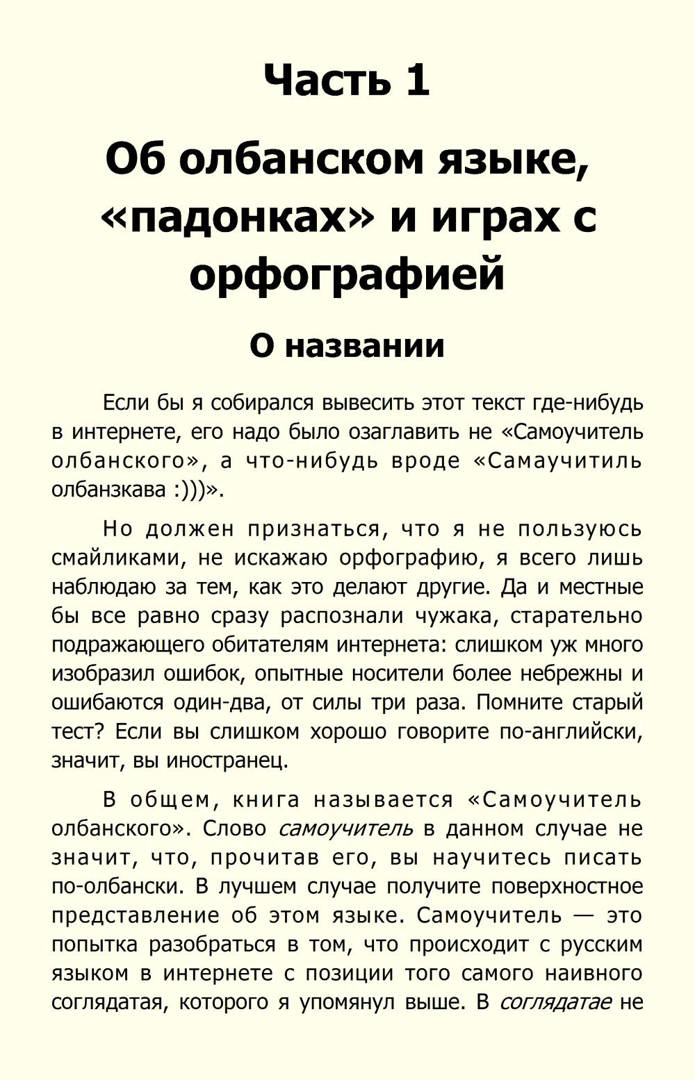 http://i5.imageban.ru/out/2013/11/27/de3120e351048c8256975376b8843348.jpg
