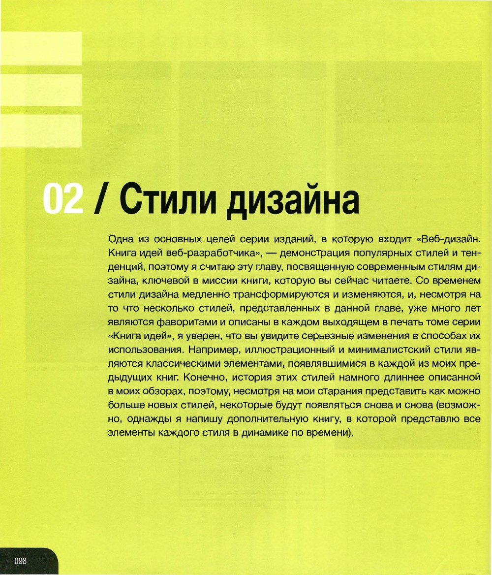 http://i5.imageban.ru/out/2013/11/28/6252c3200f9691b0fe45dd2bc66901ac.jpg