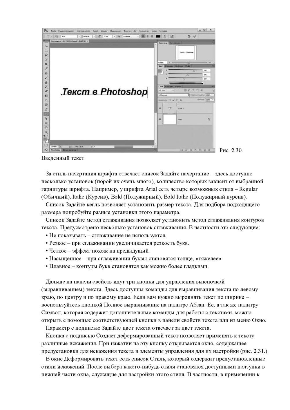 http://i5.imageban.ru/out/2013/11/28/edfef6e2d65bd3c7595b0d7419e4e932.jpg