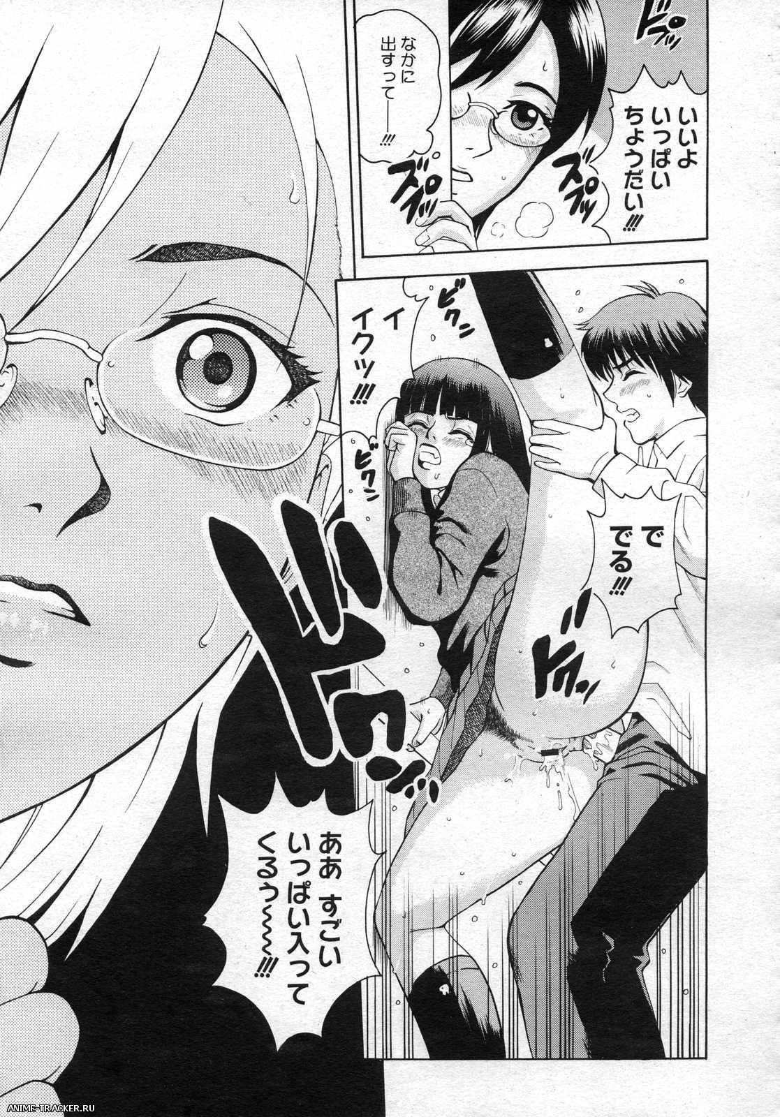 Журнал COMIC Megastore H [2002-2013] [Cen] [JAP] Manga Hentai
