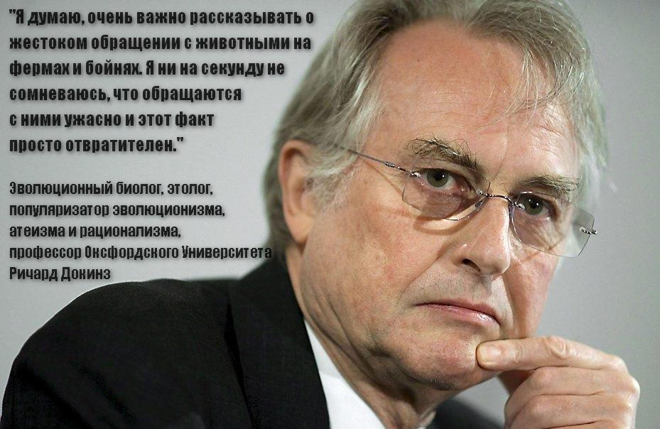 Richard Dawkins_2.jpg