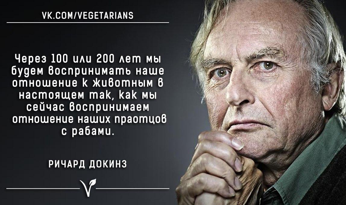 Richard Dawkins_3.jpg