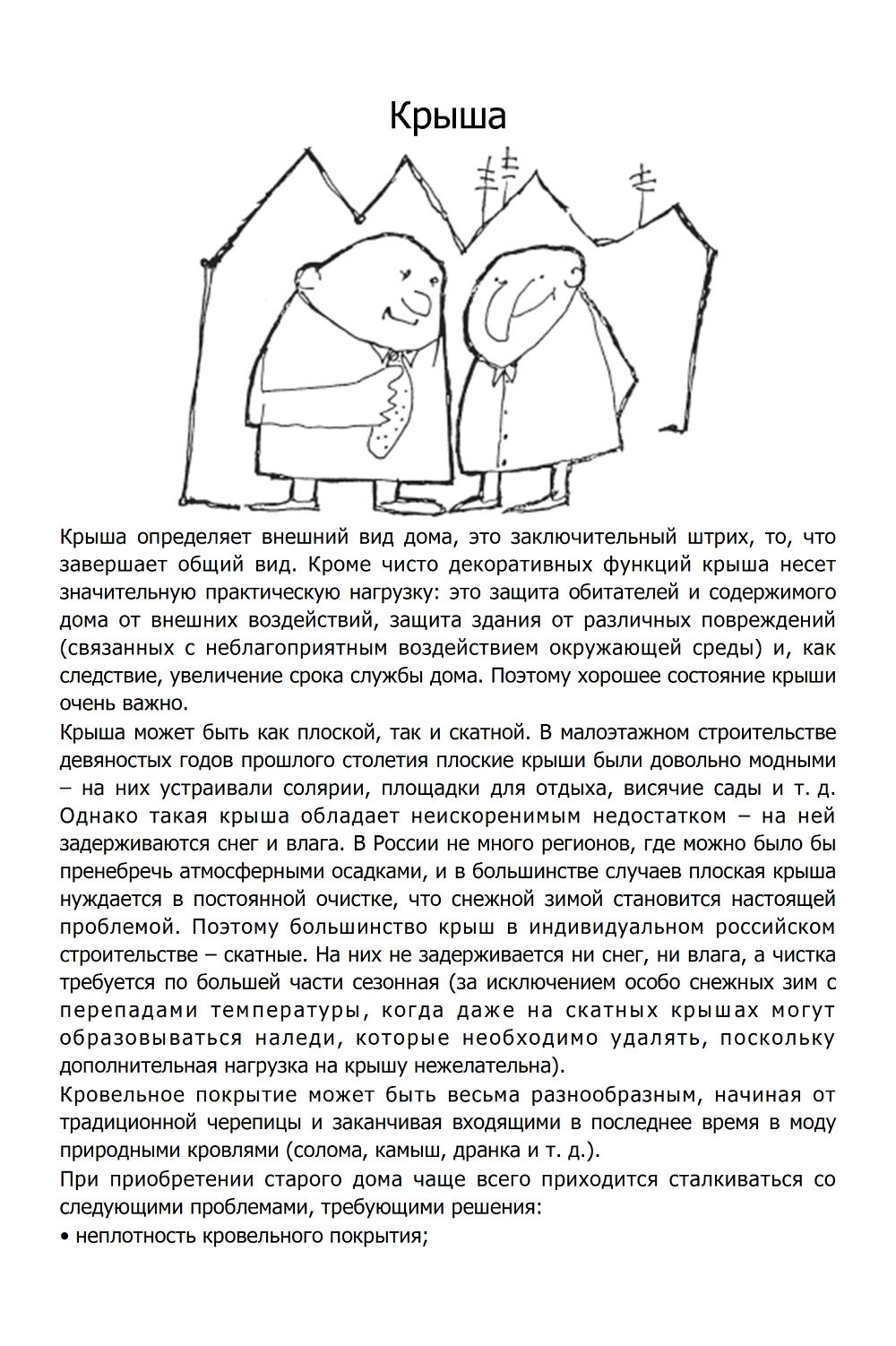 http://i5.imageban.ru/out/2013/12/03/d5c323e4cfe128c0e77424c31bfdcd2c.jpg