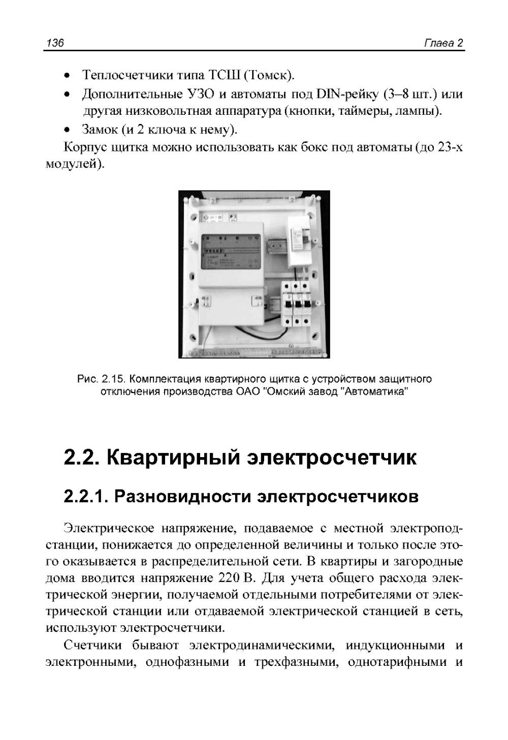 http://i5.imageban.ru/out/2013/12/05/437579676dde43b328d36e2851fa0578.jpg