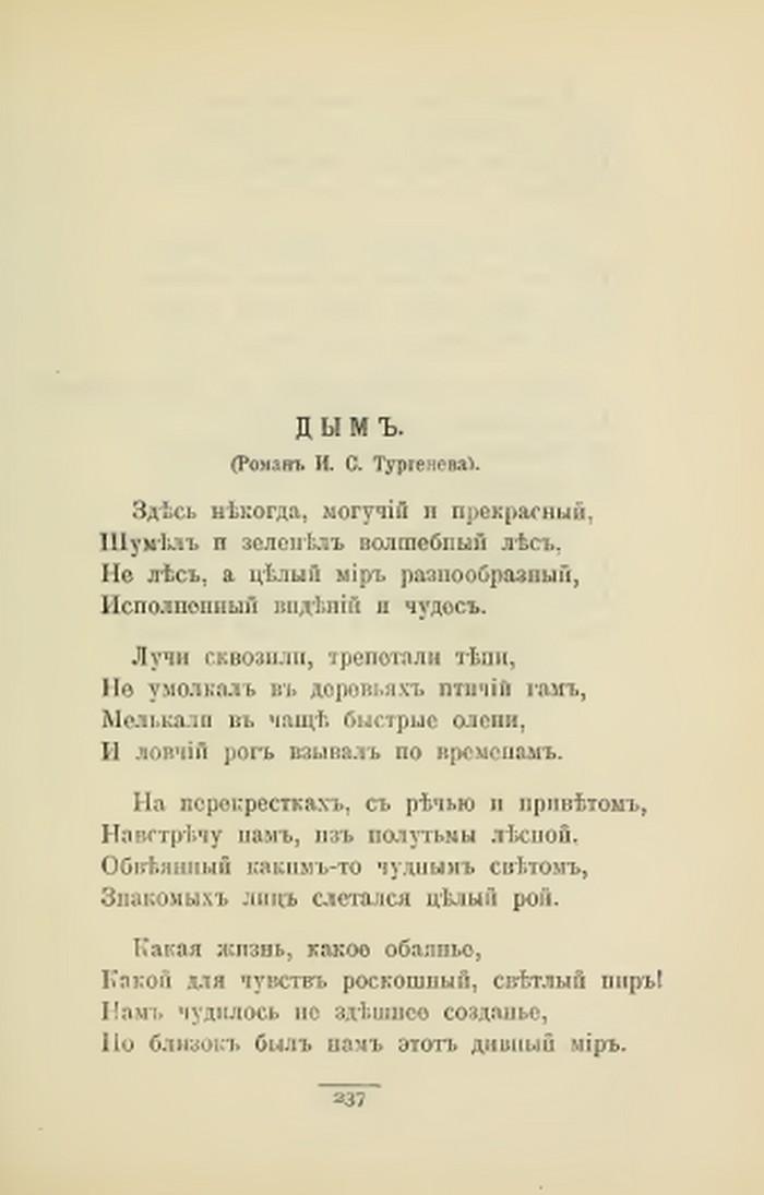 http://i5.imageban.ru/out/2013/12/05/7ca96784f1d4766a75bf6280bf811bd8.jpg