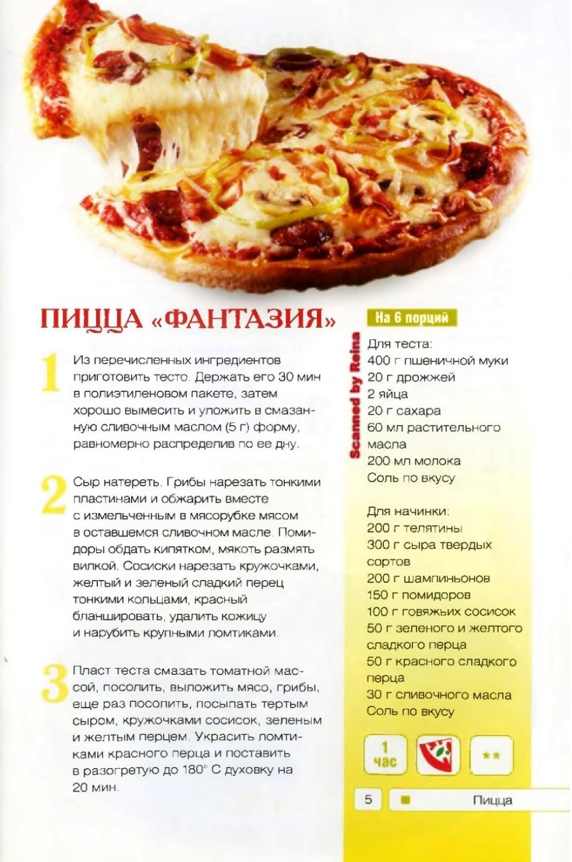 http://i5.imageban.ru/out/2013/12/05/8cd3aa4a710144ee46847334e5527abc.jpg