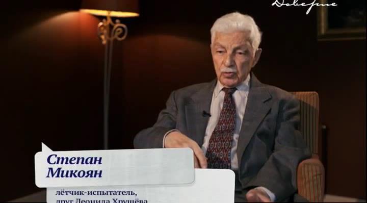 Нераскрытые тайны: Как на самом деле погиб сын Никиты Хрущева (2013) SATRip