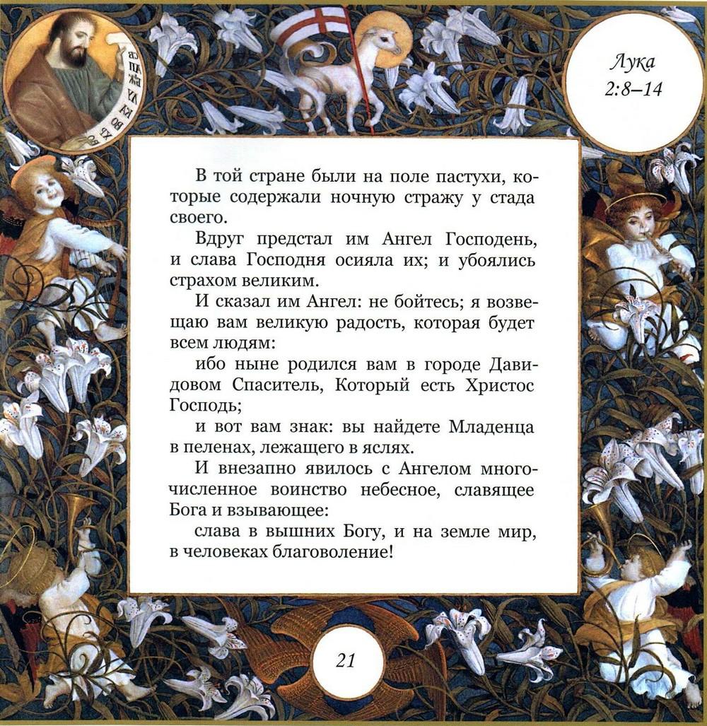 http://i5.imageban.ru/out/2013/12/06/225ebefbdf34f22ff834ce3c21d0ae9c.jpg