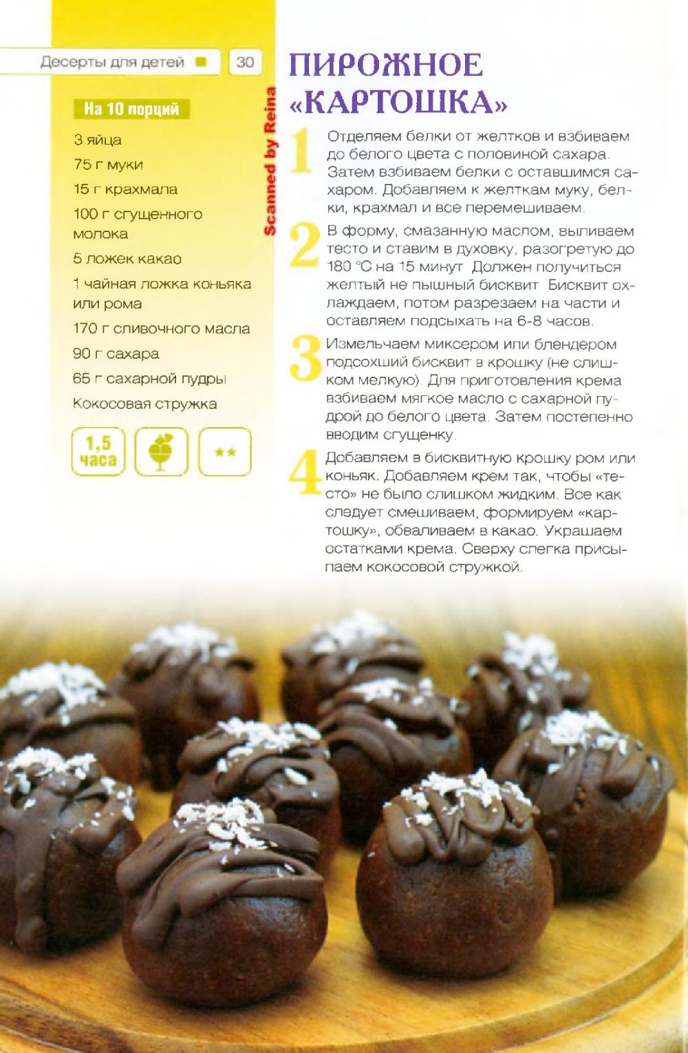 http://i5.imageban.ru/out/2013/12/06/a6e500a5640f55468a1c59b0ff634a84.jpg