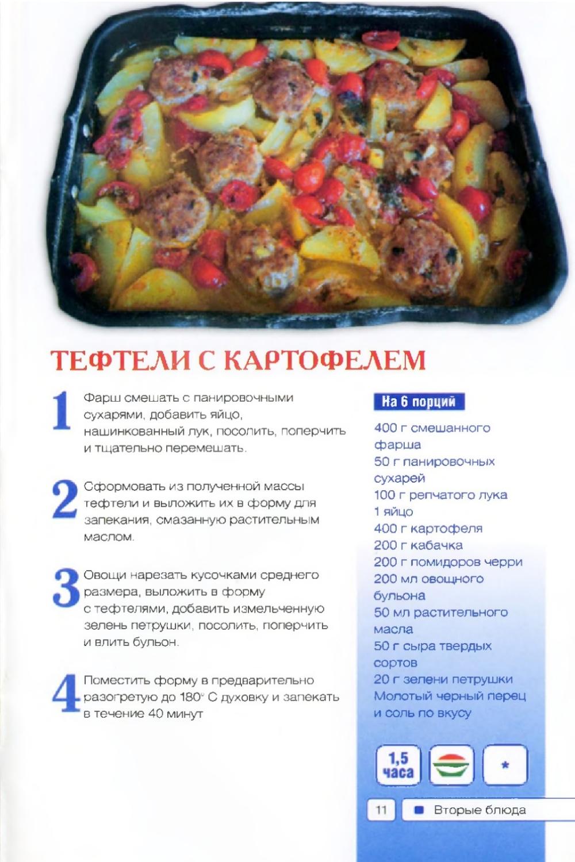 http://i5.imageban.ru/out/2013/12/10/eb11f217e4050d6e6d8f3c9d0b3d298c.jpg