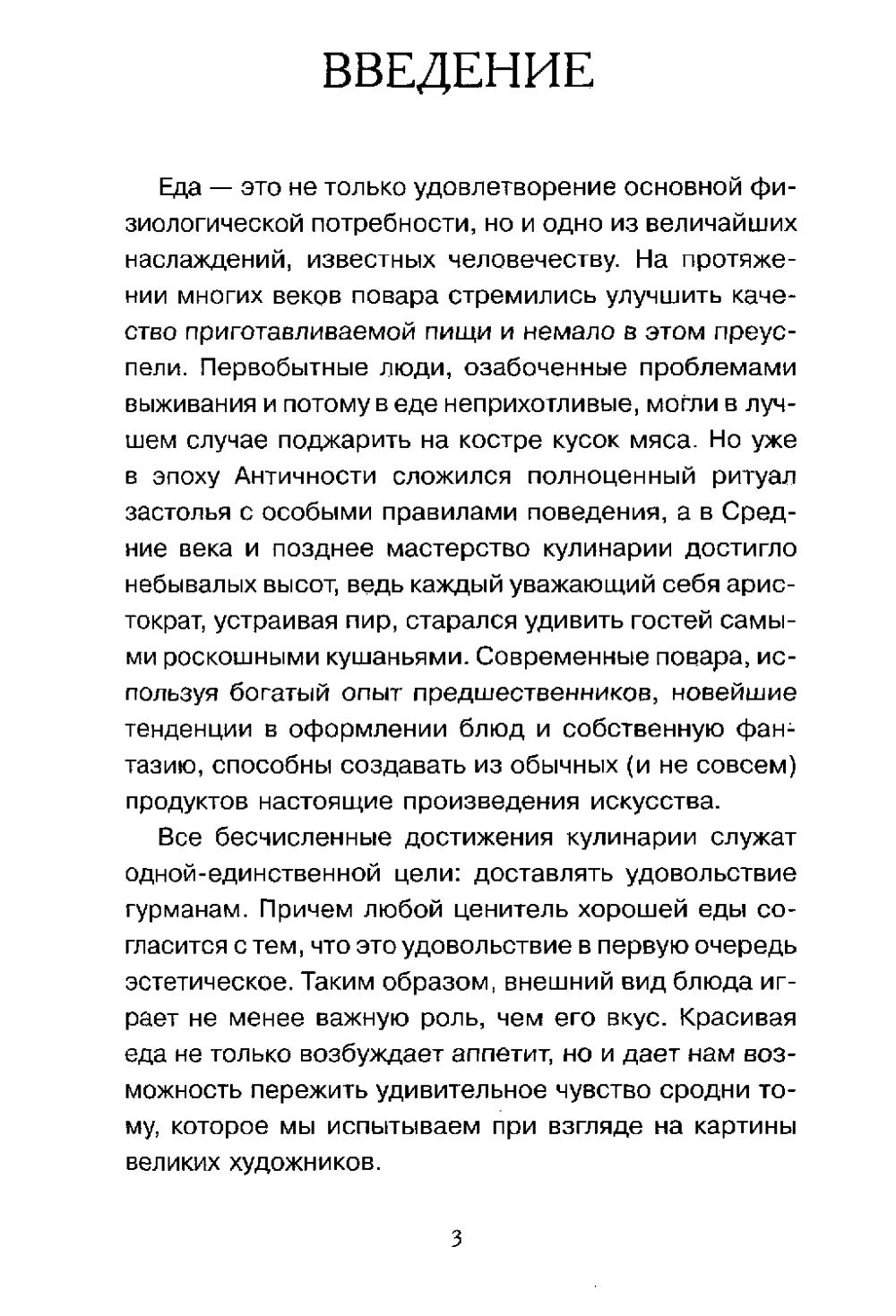 http://i5.imageban.ru/out/2013/12/11/75c953b0c80608a80d284513628b5697.jpg
