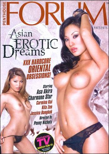Постер:Penthouse - Азиатские эротические мечты / Asian Erotic Dreams (2010) DVDRip